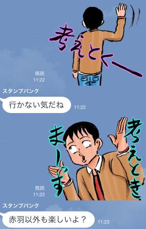 【アニメ・マンガキャラクリエイターズ】ウヒョッ!東京都北区赤羽 スタンプ (8)
