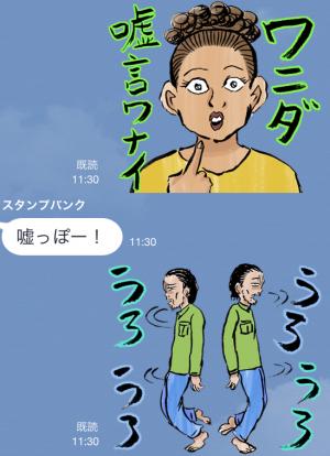 【アニメ・マンガキャラクリエイターズ】ウヒョッ!東京都北区赤羽 スタンプ (21)