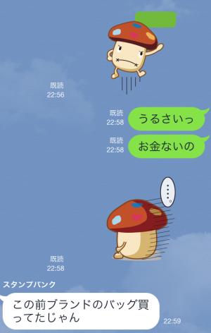 【動く限定スタンプ】動くドコモダケ♪ スタンプ(2015年02月02日まで) (7)