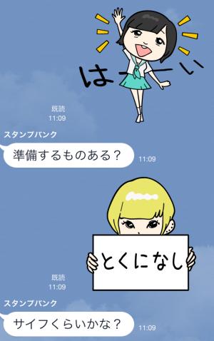 【芸能人スタンプ】でんぱ組.inc(byでんぱの神神) スタンプ (5)