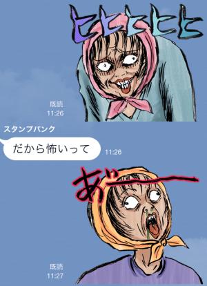【アニメ・マンガキャラクリエイターズ】ウヒョッ!東京都北区赤羽 スタンプ (14)
