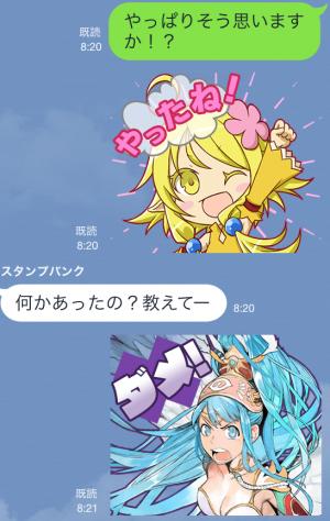 【ゲームキャラクリエイターズスタンプ】シャイニング・フォースクロス スタンプ (8)
