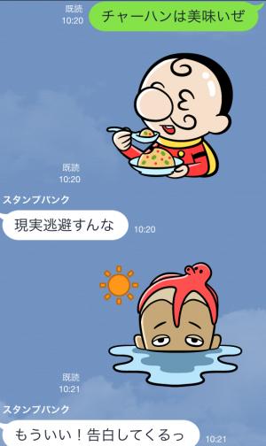 【アニメ・マンガキャラクリエイターズ】サイボーグ009 スタンプ (14)