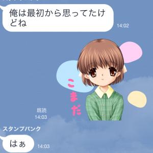 【ゲームキャラクリエイターズスタンプ】CLANNAD公式スタンプ (23)