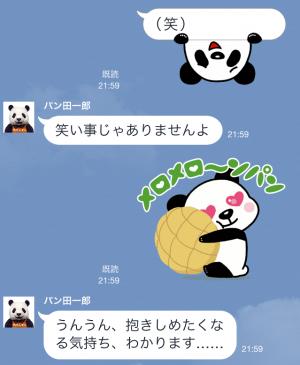 【動く限定スタンプ】動く♪パン田一郎 スタンプ(2015年02月16日まで) (14)