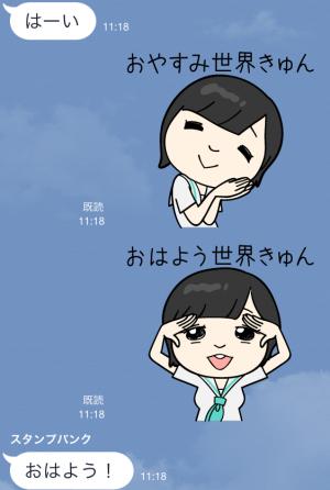 【芸能人スタンプ】でんぱ組.inc(byでんぱの神神) スタンプ (15)