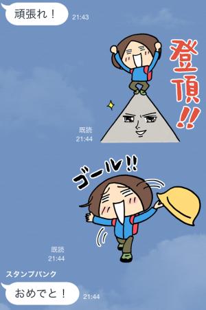 【アニメ・マンガキャラクリエイターズ】ENJOY! 山登り〜登山編〜 スタンプ (15)