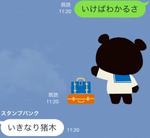 【ご当地キャラクリエイターズ】コーベアー スタンプ (22)