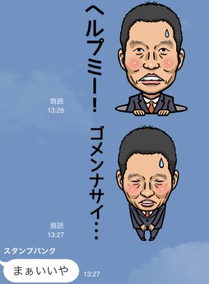 【企業マスコットクリエイターズ】発毛のリーブ21 スタンプ (15)