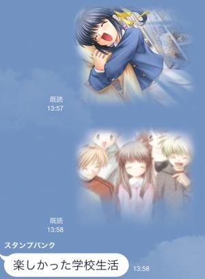 【ゲームキャラクリエイターズスタンプ】CLANNAD公式スタンプ (16)