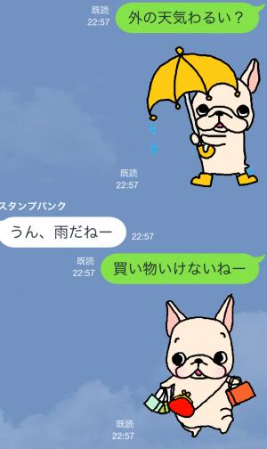 【限定無料クリエイターズスタンプ】フレブルちゃんスタンプ(2015年1月25日まで無料) (20)