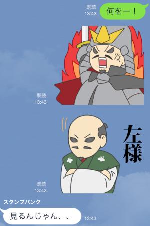 【ゲームキャラクリエイターズスタンプ】戦国村を作ろう!武将スタンプ (12)