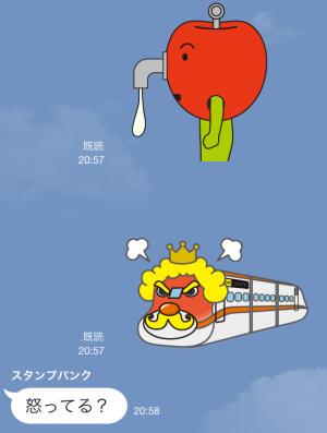 【企業マスコットクリエイターズ】ワラッチャオ! スタンプ (15)