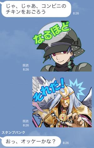 【ゲームキャラクリエイターズスタンプ】シャイニング・フォースクロス スタンプ (16)