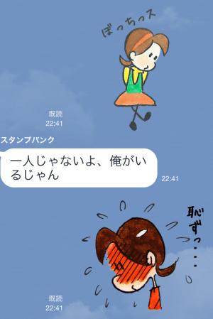【アニメ・マンガキャラクリエイターズ】チッチとサリー(小さな恋のものがたり) スタンプ (4)