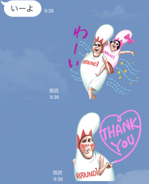 【限定スタンプ】がんばれ!ラウワンさん!第2弾 スタンプ(2015年02月02日まで) (12)