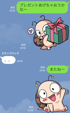 【限定無料クリエイターズスタンプ】つむりん スタンプ (21)
