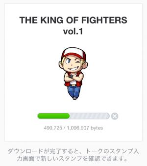 【ゲームキャラクリエイターズスタンプ】THE KING OF FIGHTERS vol.1 スタンプ (2)