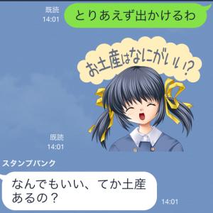 【ゲームキャラクリエイターズスタンプ】CLANNAD公式スタンプ (20)