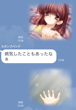 【ゲームキャラクリエイターズスタンプ】CLANNAD公式スタンプ (17)