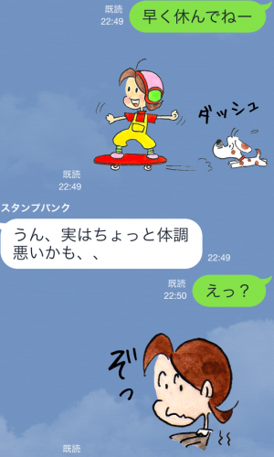 【アニメ・マンガキャラクリエイターズ】チッチとサリー(小さな恋のものがたり) スタンプ (11)