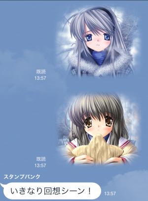 【ゲームキャラクリエイターズスタンプ】CLANNAD公式スタンプ (15)