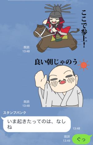 【ゲームキャラクリエイターズスタンプ】戦国村を作ろう!武将スタンプ (22)