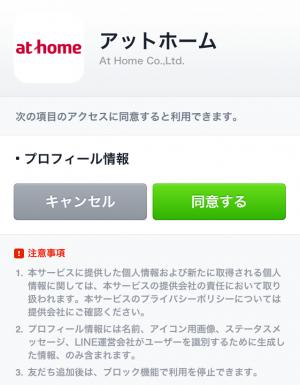 【動く限定スタンプ】動いちゃう!さまぁ〜ず スタンプ(2015年01月26日まで) (2)