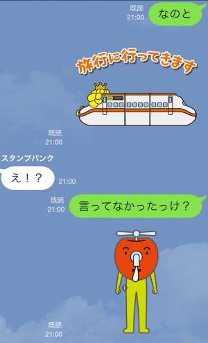 【企業マスコットクリエイターズ】ワラッチャオ! スタンプ (19)