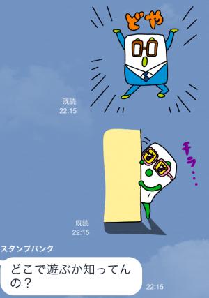 【隠しスタンプ】ぷっちょ×井上涼コラボスタンプ(2015年04月13日まで) (4)