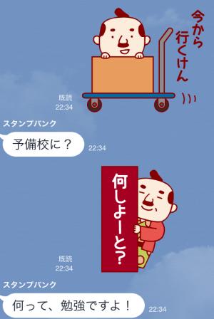 【ご当地キャラクリエイターズ】博多 かわりみ千兵衛 スタンプ (19)