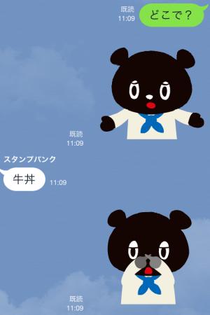 【ご当地キャラクリエイターズ】コーベアー スタンプ (7)