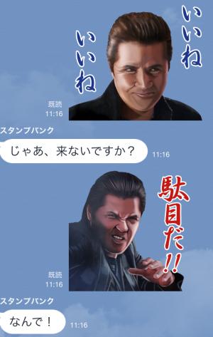 【芸能人スタンプ】竹内力 スタンプ (8)
