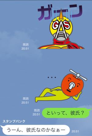 【企業マスコットクリエイターズ】ワラッチャオ! スタンプ (6)