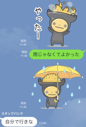【企業マスコットクリエイターズ】イタメくん スタンプ (17)