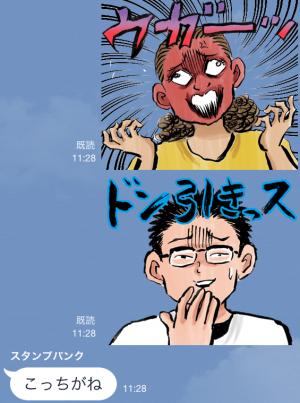 【アニメ・マンガキャラクリエイターズ】ウヒョッ!東京都北区赤羽 スタンプ (19)