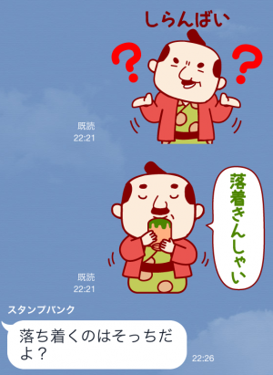 【ご当地キャラクリエイターズ】博多 かわりみ千兵衛 スタンプ (6)