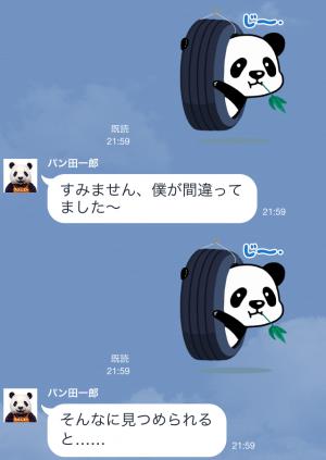【動く限定スタンプ】動く♪パン田一郎 スタンプ(2015年02月16日まで) (16)