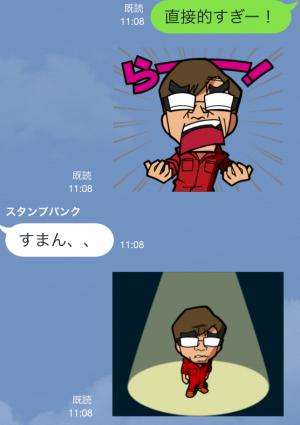 【動く限定スタンプ】動いちゃう!さまぁ〜ず スタンプ(2015年01月26日まで) (12)
