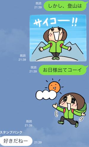 【アニメ・マンガキャラクリエイターズ】ENJOY! 山登り〜登山編〜 スタンプ (9)