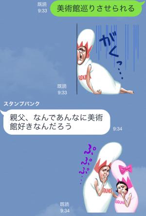 【限定スタンプ】がんばれ!ラウワンさん!第2弾 スタンプ(2015年02月02日まで) (9)