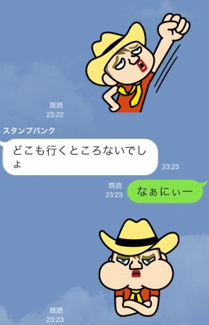 【企業マスコットクリエイターズ】RODY Kids スタンプ (6)