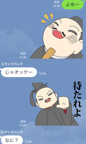 【ゲームキャラクリエイターズスタンプ】戦国村を作ろう!武将スタンプ (5)