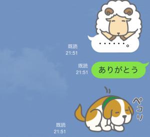 【隠しスタンプ】エン太とともだち スタンプ(2015年04月12日まで) (9)