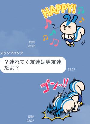 【限定スタンプ】レオパリスくんとパリミちゃん スタンプ(2015年02月23日まで) (16)