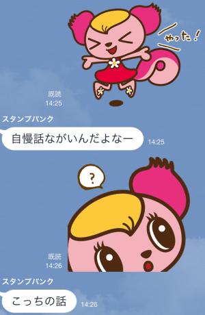 【企業マスコットクリエイターズ】モーリーファンタジー スタンプ (6)