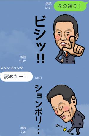 【企業マスコットクリエイターズ】発毛のリーブ21 スタンプ (7)