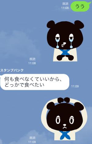 【ご当地キャラクリエイターズ】コーベアー スタンプ (6)