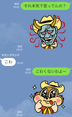 【企業マスコットクリエイターズ】RODY Kids スタンプ (8)