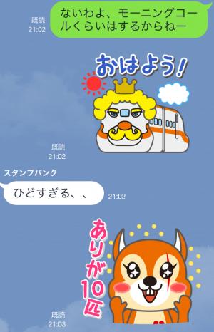 【企業マスコットクリエイターズ】ワラッチャオ! スタンプ (22)